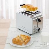 220V 日本IRIS/愛麗思烤麵包機雙面家用辦公用早餐機多士爐吐司機 潮流前線