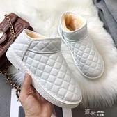 棉鞋女冬季韓版平底雪地靴女加絨厚底短靴學生短筒女靴子 道禾生活館