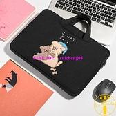 筆電包 手提蘋果電腦包14寸保護套華為15.6英寸可愛內膽包【雲木雜貨】