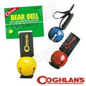 Coghlans 0760 熊鈴Bear Bell 多款顏色不挑色
