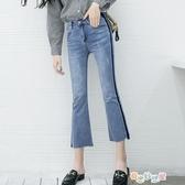 喇叭牛仔褲 高腰牛仔褲女秋裝2020新款韓版顯瘦寬鬆直筒闊腿彈力九分微喇叭潮 【雙十二狂歡】