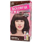 【美吾髮】卡樂芙優質染髮霜-銀河灰棕