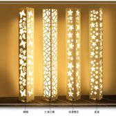 立燈 簡約現代個性創意落地燈立式LED客廳臥室書房居家雕花藝術設計師 T【限時八九折魅力價】