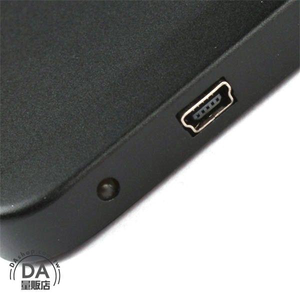2.5吋 SATA硬碟盒 外接盒 硬碟外接盒 金屬外殼 免螺絲 移動硬碟 免工具拆裝 隨身碟(20-1756)