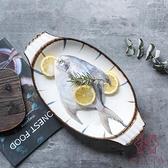 北歐創意雙耳陶瓷盤子套裝菜盤魚盤家用蒸魚盤餐盤【櫻田川島】