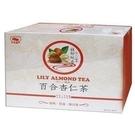 天然磨坊~百合杏仁粉25公克X24包/盒...