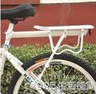 快拆自行車鋁合金貨架白色山地車後貨架單車後座可載人貨架 1995生活雜貨