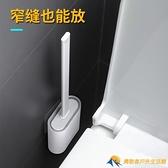 馬桶刷衛生間置物架浴室廁所壁掛式收納架墻上洗手間用品大全神器【勇敢者】