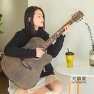 木吉他 吉他男初學者41寸成人吉他女學生...