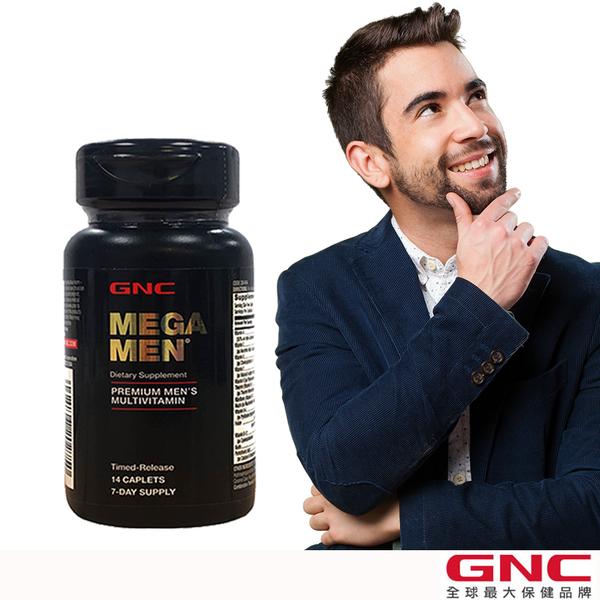 【GNC健安喜】隨身防護 美佳男複方維他命食