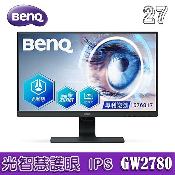 BenQ 明基 GW2780 27型 IPS 光智慧護眼液晶顯示器