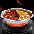 【男人幫】F1001-38*不鏽鋼S型雙湯頭鴛鴦鍋38公分10-12人使用