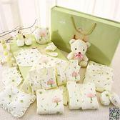 嬰兒禮盒 棉質嬰兒衣服新生兒禮盒套裝春夏初生剛出生滿月男女寶寶用品禮物 2款T