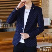 男士薄款西服青年韓版修身單上衣服潮流休閒小西裝帥氣外套 js3567『科炫3C』
