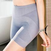 華歌爾-玫瑰果油美肌好享受64-82長褲管修飾褲(煙燻灰) NE1385-WX