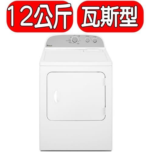 Whirlpool惠而浦【WGD4815EW】12kg 美製瓦斯乾衣機