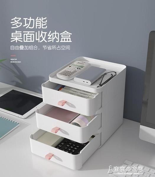 桌面收納盒簡約抽屜式辦公室文件學生化妝品宿舍文具雜物塑料防塵  【快速出貨】YXS