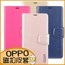 OPPO A72 A5 A9 2020 軟殼 商務翻蓋手機 插卡掀蓋皮套 側翻殼 輕薄磁吸 手機皮套
