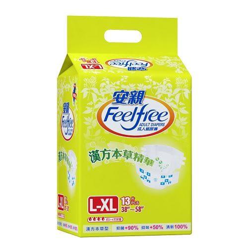 安親成人紙尿褲L-XL號13片(超值經濟包)【愛買】