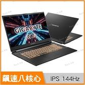 技嘉 GIGABYTE G7 KC 電競筆電【17.3 FHD/i7-10870H/16G/RTX 3060/512G SSD/Buy3c奇展】