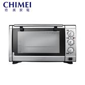 [CHIMEI 奇美]43L 專業級三溫控電烤箱 EV-43P0ST【現貨供應中】