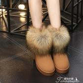 雪地靴-冬季新款磨砂仿狐貍毛雪地靴加絨加厚棉鞋面包女鞋保暖 提拉米蘇