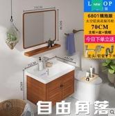 樂派小戶型浴室櫃美式太空鋁衛浴櫃衛生間洗臉洗手洗漱台盆櫃組合CY  自由角落