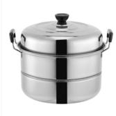 不銹鋼加厚二層蒸鍋家用2層蒸饃蒸魚鍋