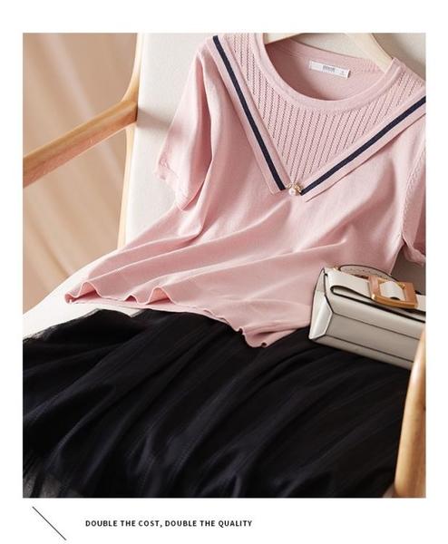 涼感衣短t針織衫上衣女粉色薄款短袖輕奢外搭高端歐洲站時髦氣質NC106-B.1號公館
