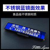 不銹鋼臨時停車牌個性創意定制挪車電話號碼停靠牌汽車內汽車用品 HM 范思蓮恩