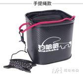 戶外加厚打水桶方形折疊釣魚桶帶繩防水便攜式魚桶裝魚活魚桶     瑪奇哈朵