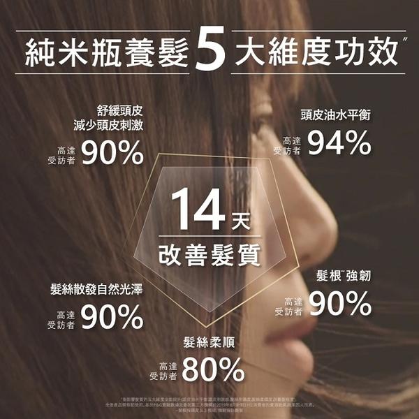 HAIR RECIPE 髮的料理 米糠溫養修護洗髮精350ML 日本製 純米瓶