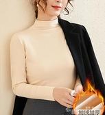 高領打底衫 秋冬德絨半高領打底衫女白色加絨加厚內搭百搭洋氣自發熱黑色上衣 韓國時尚週