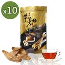 青玉牛蒡茶  原味牛蒡茶片(300g/1...