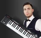 電子琴 電子琴初學者成年家用入門兒童多功能便攜式鋼琴61鍵專業幼師88 mks雙12