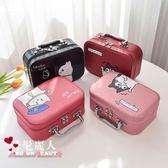 化妝包簡約可愛少女心收納盒大容量手提化妝箱 全店88折特惠