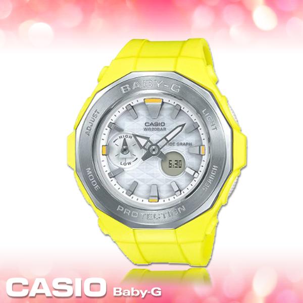 CASIO 手錶專賣店 BABY-G_BGA-225-9A_200米防水_潮汐圖_極限運動_雙顯女錶