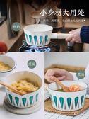 樹可琺瑯日式樹葉單柄搪瓷奶鍋泡面寶寶輔食鍋家用牛奶鍋小湯鍋 NMS造物空間