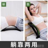 牽引器腰痛靠墊腰疼腰椎盤突出脊柱腰部按摩器  創想數位