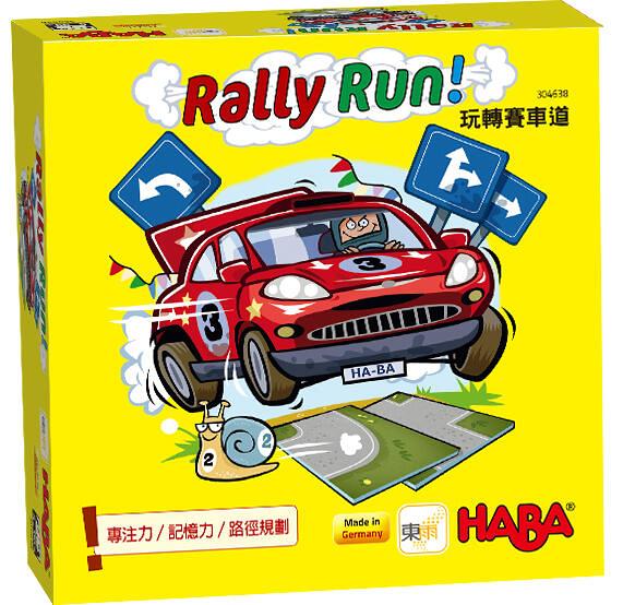 『高雄龐奇桌遊』 玩轉賽車道 Rally Run 繁體中文版 正版桌上遊戲專賣店