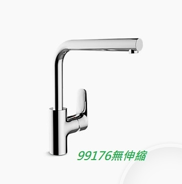 【麗室衛浴】美國 KOHLER Aleo 擺動式廚房龍頭 K-99176T-4-CP