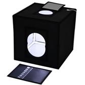 小型攝影棚40CM迷你柔光箱拍照箱攝影箱套裝補光道具手機相機燈箱