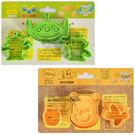 迪士尼三眼怪小熊維尼麵包土司壓模食物模具綠402850黃402843通販屋