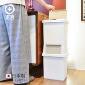 【O 家窩】 製諾亞寬型雙層分類垃圾桶39L 日製 防臭90 度大開口
