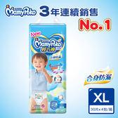 (NEW! 全新升級)滿意寶寶 輕巧褲男(XL) 箱購 (30片 x 4包/箱)