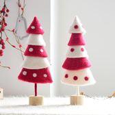 聖誕樹飾品 諾琪 韓日風羊毛氈彩色羊毛球迷你圣誕樹 桌面小型圣誕擺件裝飾品【美物居家館】