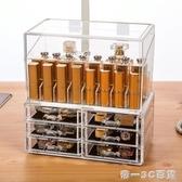 大號透明化妝品收納盒 抽屜式防塵櫃 護膚品盒子 翻蓋桌面盒【帝一3C旗艦】