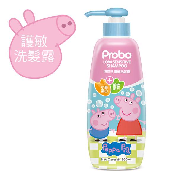 【快潔適】博寶兒 佩佩豬護敏洗髮露 500ml