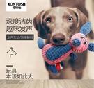 寵物玩具 發聲耐咬金毛拉布拉多大型犬泰迪幼犬小狗磨牙寵物狗用品 萬寶屋