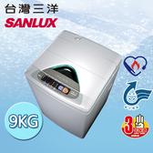 SANLUX 台灣三洋 媽媽樂9公斤單槽洗衣機 SW-928UT8